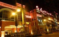 Manila Resort World 240x150