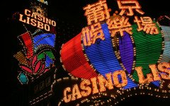 Macao Casino Lisboa At Night Small 1 240x150