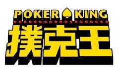 Poker King Club 1 240x150