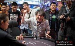 Yuguan Li Wins MPC Highroller1 1 240x150