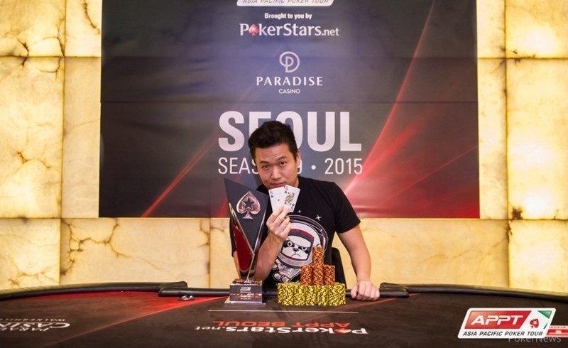 Jason Mo defeats Bryan Huang to win APPT Seoul Main Event Title