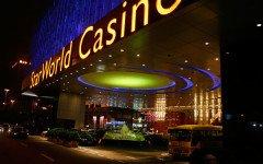Macau Starworld 1 240x150