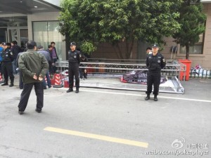 nanjing Raided by Police