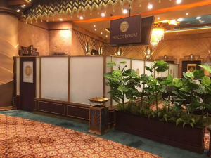 Poker Room Macau 300x225