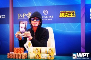 WPT national Korea Winner