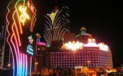 670px-casino-300x225.jpg