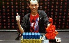Baby Dragon Winner 300x250 240x150