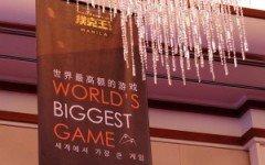 World Biggest Game 300x241 240x150