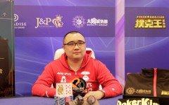Poker King Cup Winner WPT Korea 240x150