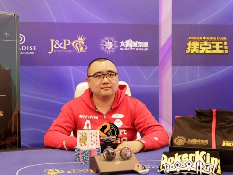 Poker-King-Cup-Winner-WPT-Korea