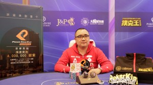 Poker King Cup Winner WPT Korea