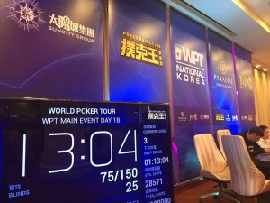 WPT Korea Main