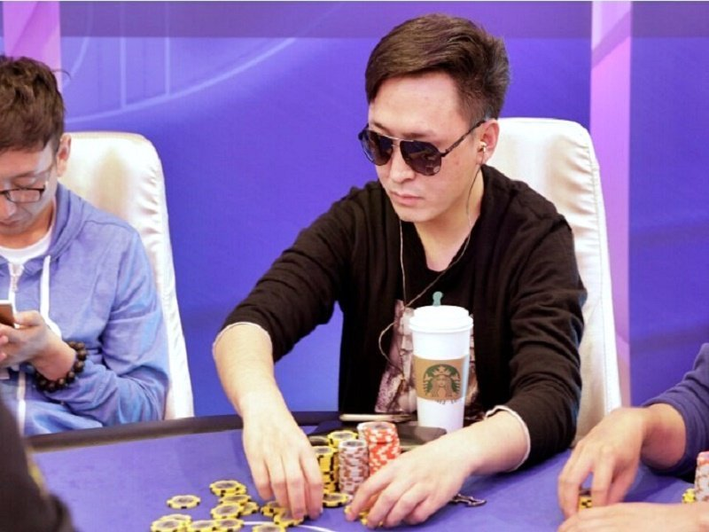 WPT National Korea Chip Leader