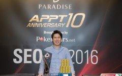 APPTSeoul2016 MainEvent FinalTable 039 1 240x150