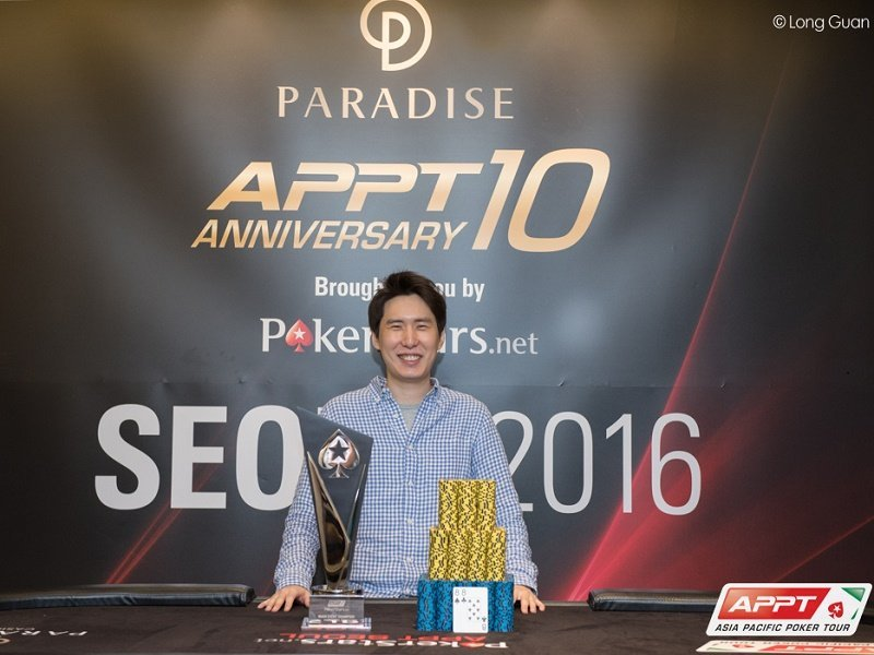 APPT Seoul Main Event: Paik Converts Chiplead Into Victory