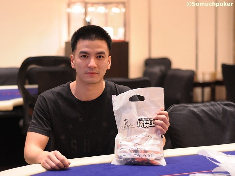 Indonesia's Marcel Andhika leads Day 1b of the PKC National Main Event