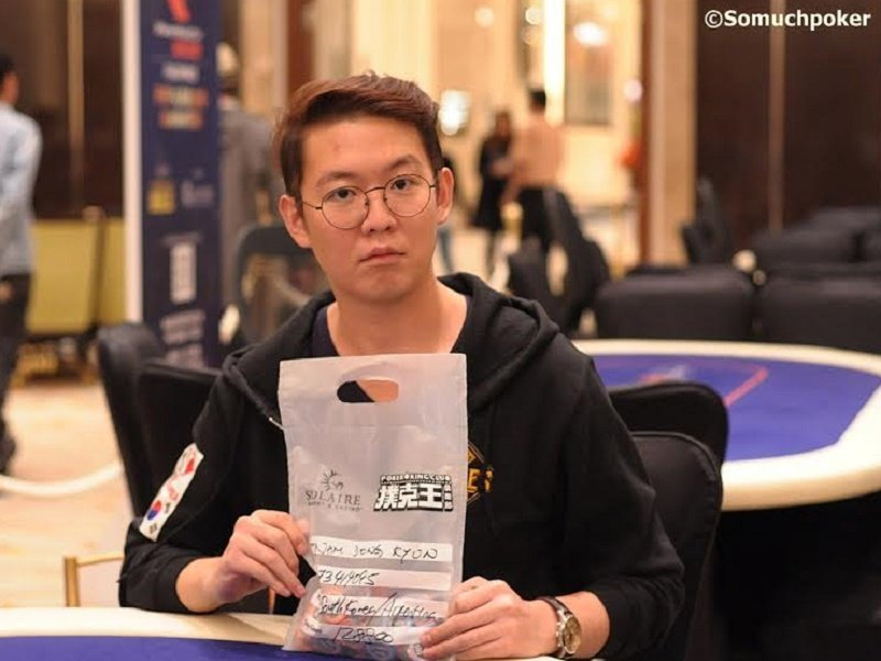 PKC's Main Event Day 1c Flight B ends with Dong Kyun Nam on top