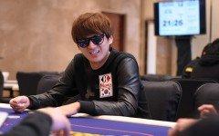 Jae Wook Shin Cover
