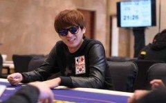 Jae Wook Shin Cover1  1483007768 648531 240x150
