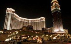 Macau-Venitian-300x250.jpg