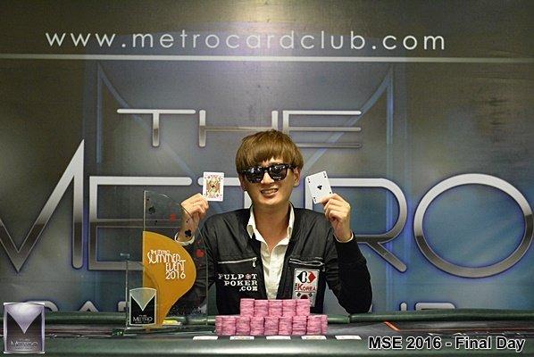 Metro Card Club Victory