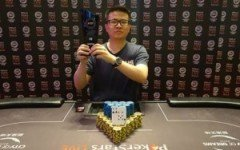 Zhi LIn MAin Event1 300x200 240x150