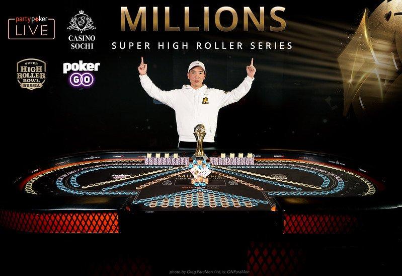 Partypoker Millions Shr Sochi Event 3 25k Sd Wai Leong Chan Winner