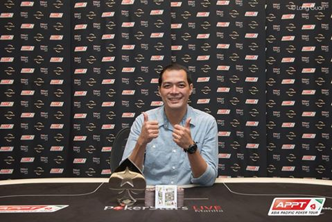 Alex Torrefranca (Photo PokerStars)