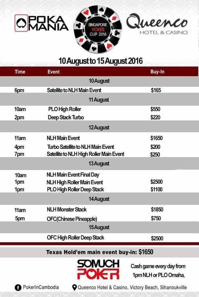India Poker Cup schedule