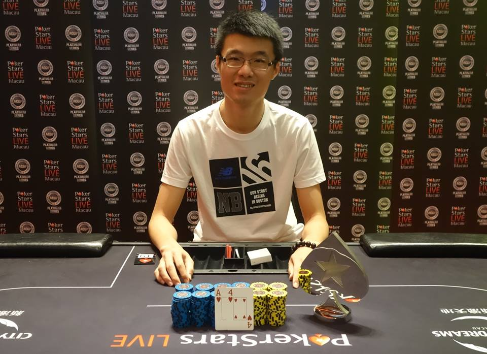 Juncong Cao (Photo PokerStars)
