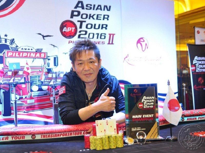 Japan's Shinichiro Tone wins APT Philippines 2016 II Main Event
