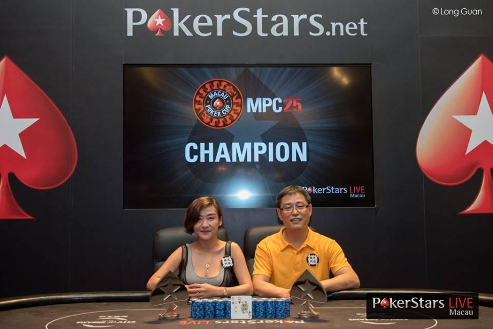 Beibei Wang and Meng Dian Peng (Photo Long Guan Courtesy of PokerStars)