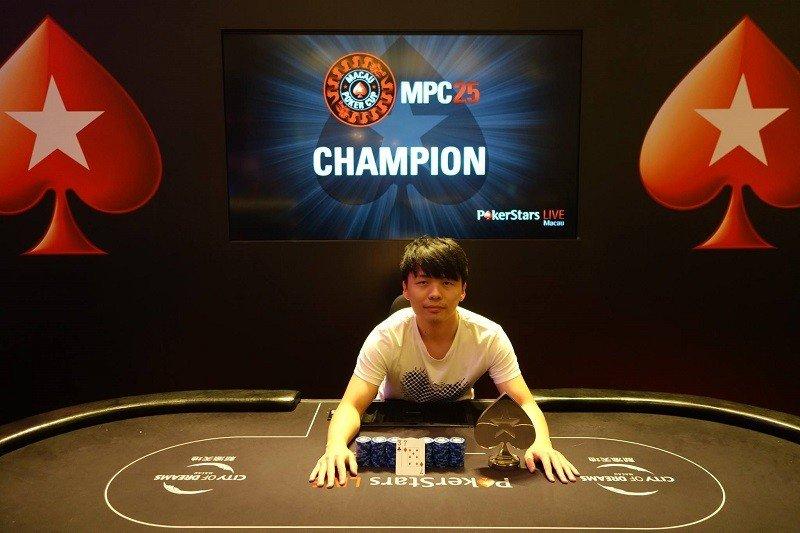 Lijun Cai (Photo Pokerstars)
