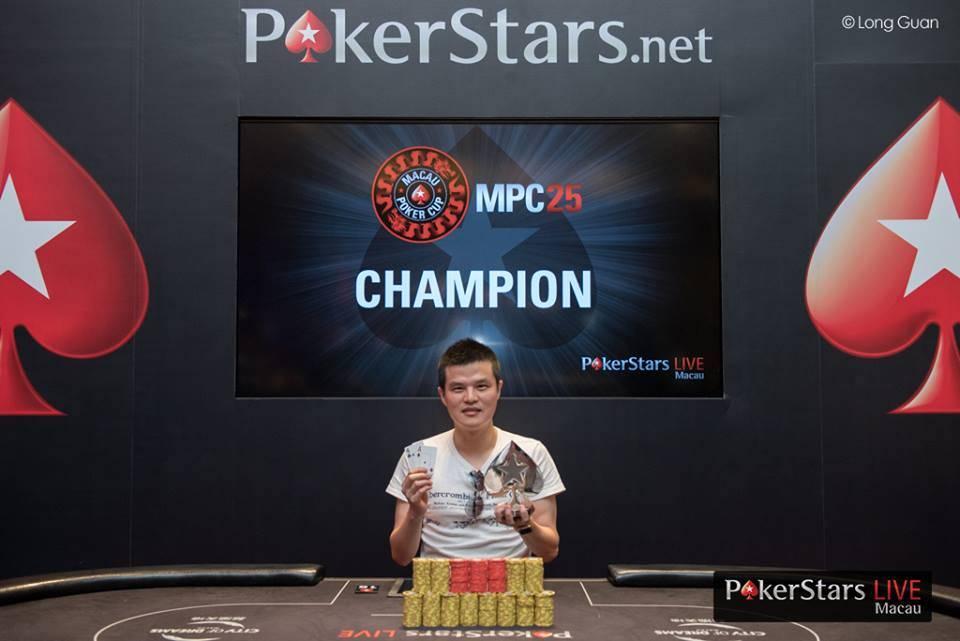 Lu Jiang (Photo Long Guan Courtesy of PokerStars)