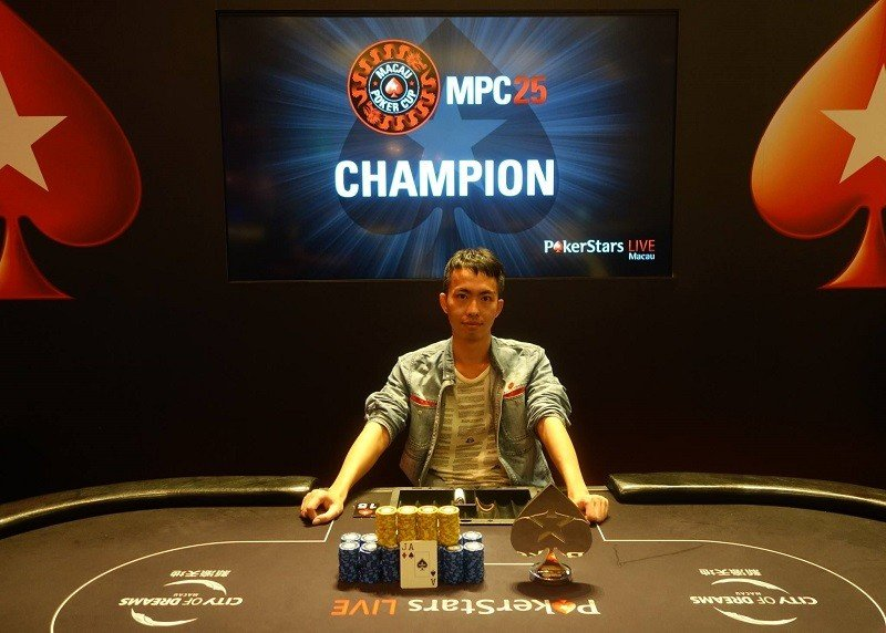 Quanxiong He (Photo Pokerstars)