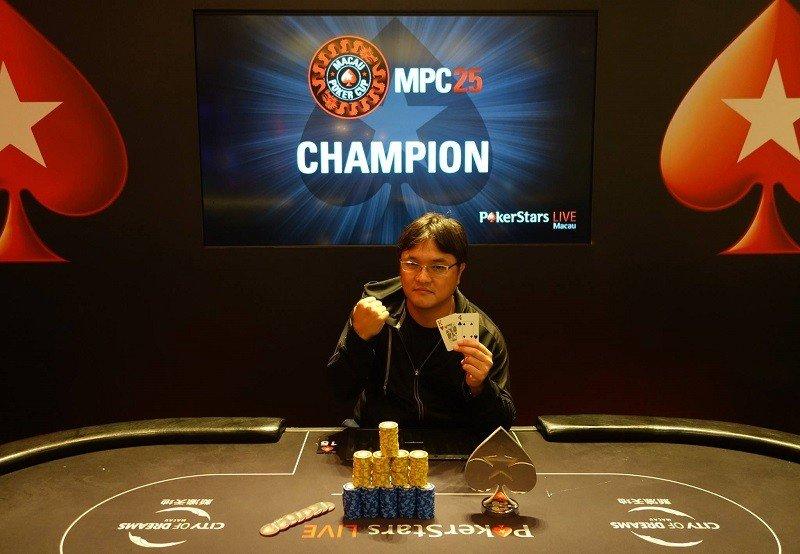 Takashi Shiono (Photo Pokerstars)