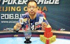 Winner-1024x680