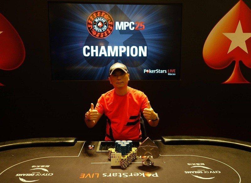 Xin Chen (Photo Pokerstars)