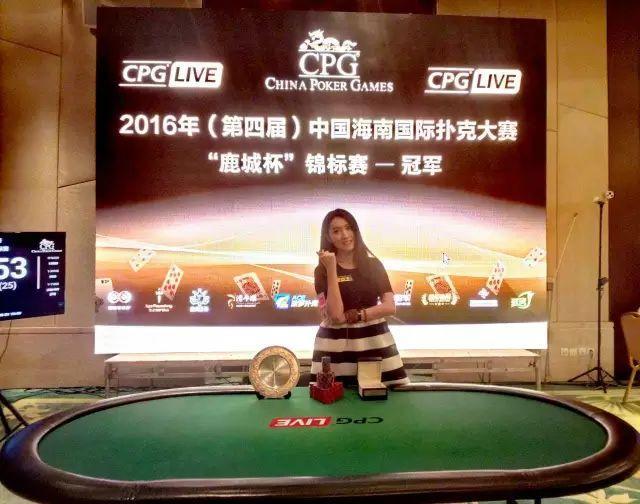 Si Xiao Li