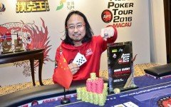 APT Macau 2016 Main Event Champion Guo Dong 1 240x150