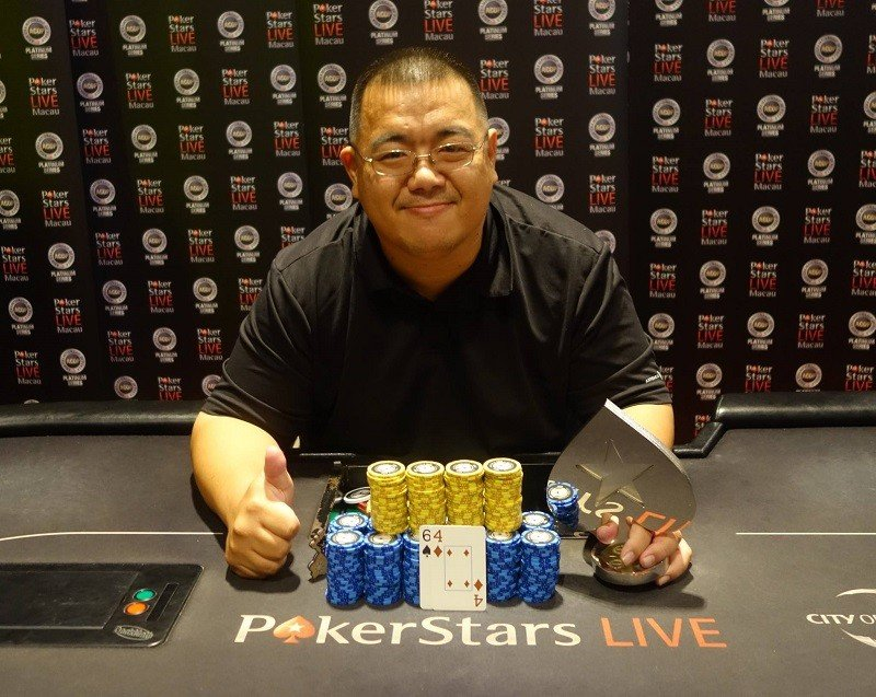 Jung Fu Ma (Photo Pokerstars)