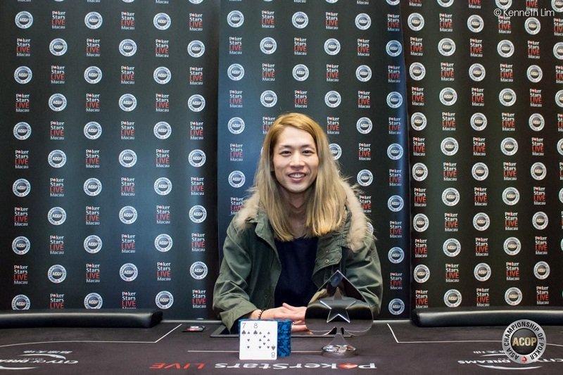 Kazuma Inotsume (Photo Pokerstars)