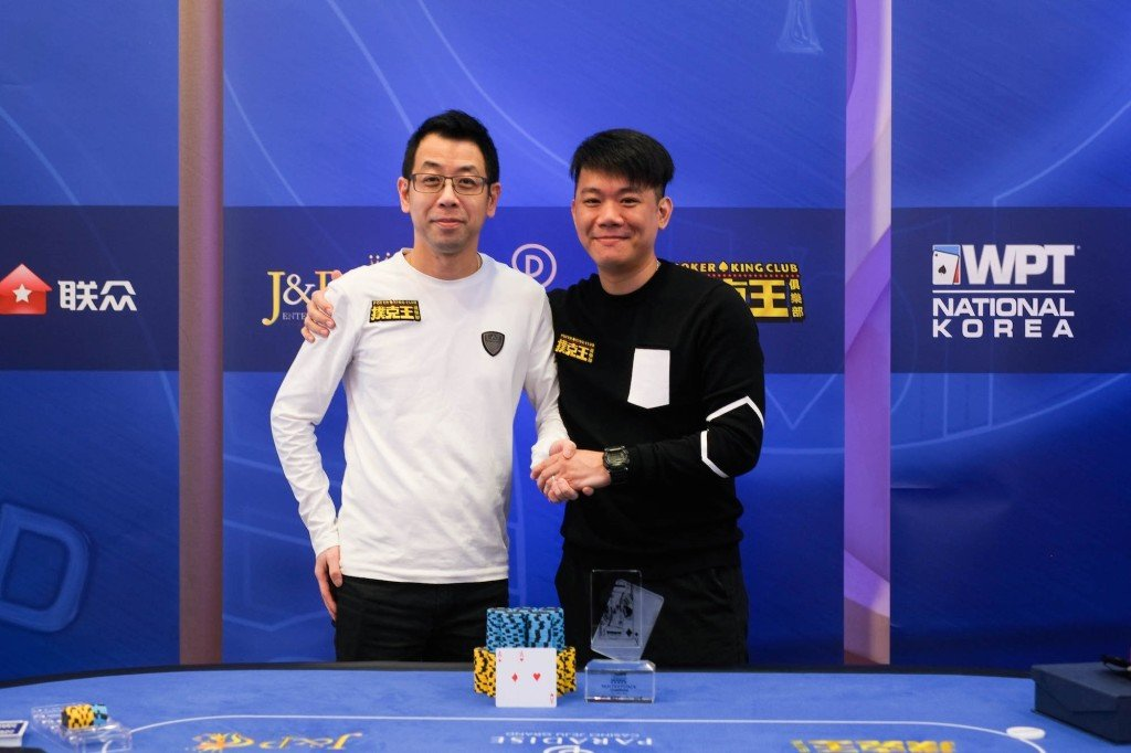 Winfred Yu & Man Kit Ho (Photo PKC)