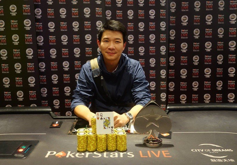 Sam Cheong (Photo Pokerstars)