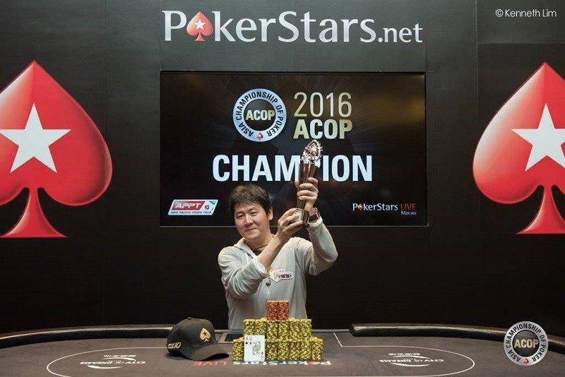 Tomohiro Kato (Photo Pokerstars)