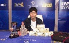 WPT Korea Winner 3 240x150