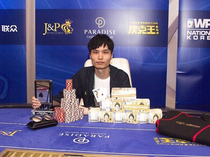 WPT Korea: Junhui Cheng wins the Main Event, Dong Guo the High Roller