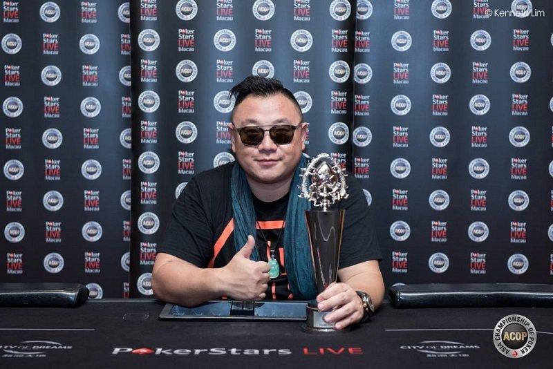 Yijun Lou (Photo Pokerstars)