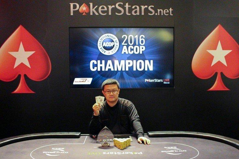 Yingpeng Jiang (Photo Pokerstars)