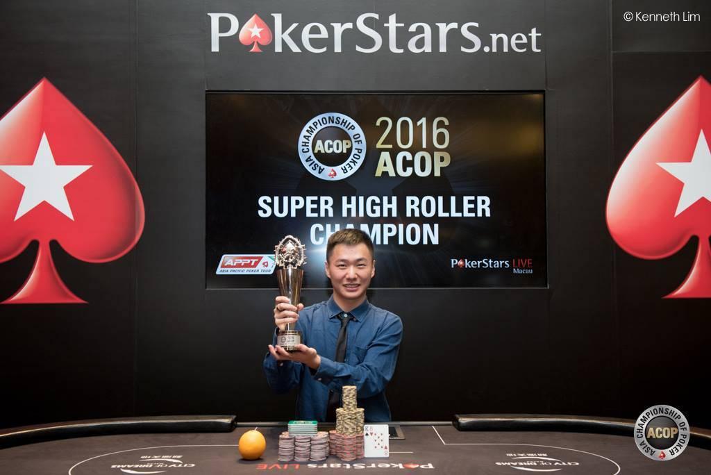 Yuan Li (Photos Pokerstars)